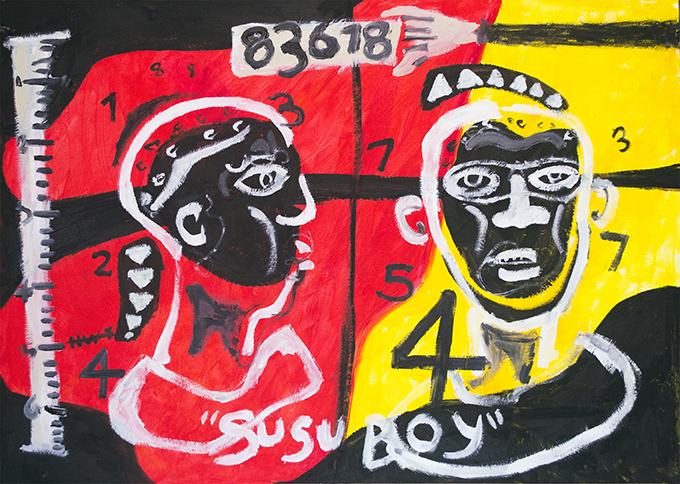 'Susu Boy' by Chiadikobi Nwaubani, 2018.