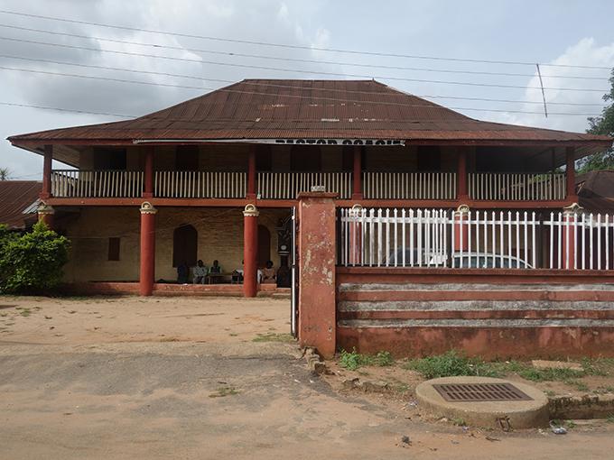 Paul Basu Egedege N'Okaro Benin City 2018